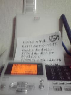 100101_0159~01.jpg